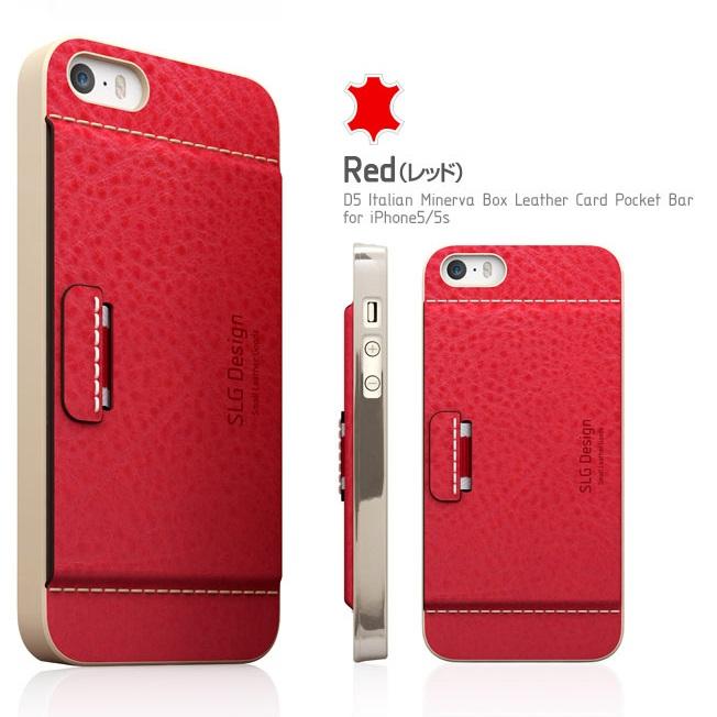 【iPhone SE/5s/5ケース】イタリア製ミネルバボックスレザー レッド iPhone SE/5s/5 ケース_0