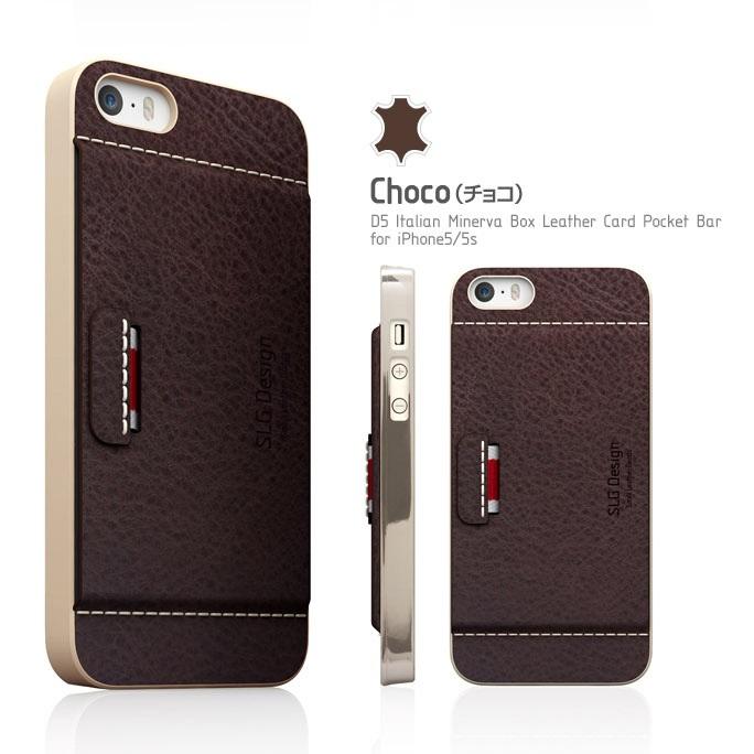 iPhone SE/5s/5 ケース イタリア製ミネルバボックスレザー チョコ iPhone SE/5s/5 ケース_0