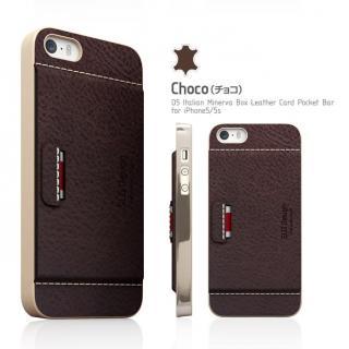 イタリア製ミネルバボックスレザー チョコ iPhone SE/5s/5 ケース