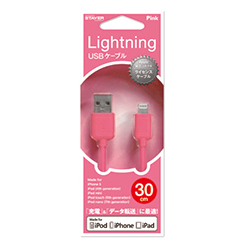 [30cm]Lightningケーブル ピンク iPhone 5s/5c/5 対応