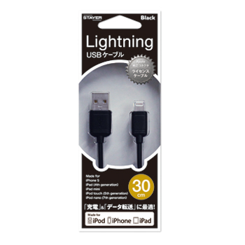 [30cm]Lightningケーブル ブラック iPhone 5s/5c/5 対応