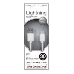 [30cm]Lightningケーブル ホワイト iPhone 5s/5c/5 対応_0