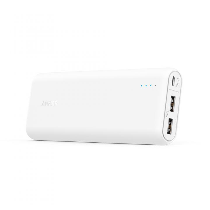 [20100mAh]Anker PowerCore 2ポート4.8A出力 モバイルバッテリー ホワイト