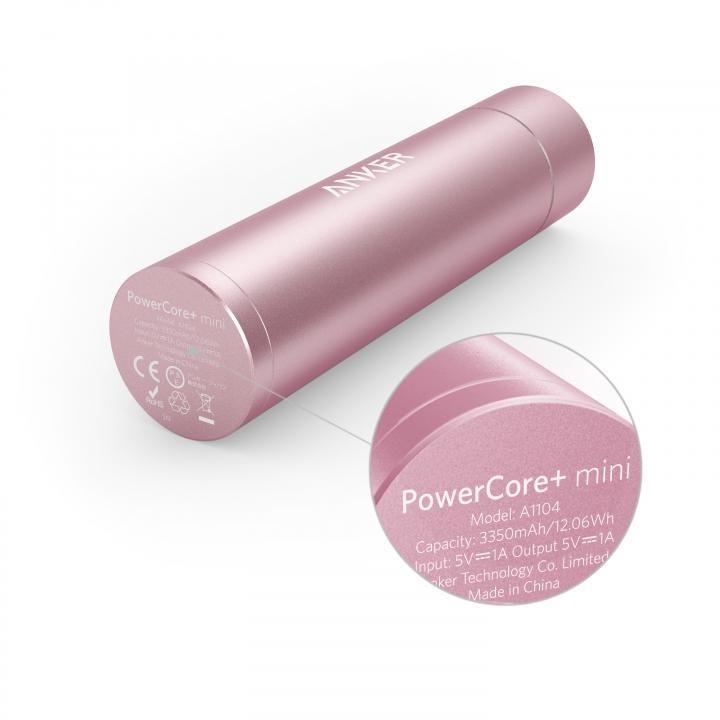 [3350mAh]Anker PowerCore+ mini ピンク_0
