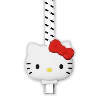 ハローキティのかわいい充電USBケーブル Type C ホワイト 1.8A充電 データ通信対応