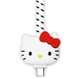 ハローキティのかわいい充電MicroUSBケーブル ホワイト 1.8A充電 データ通信対応