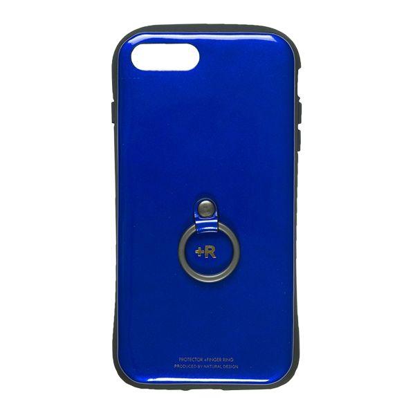 【iPhone8 Plus/7 Plusケース】フィンガーリング付衝撃吸収背面ケース +R ウルトラマリン iPhone 8 Plus/7 Plus_0