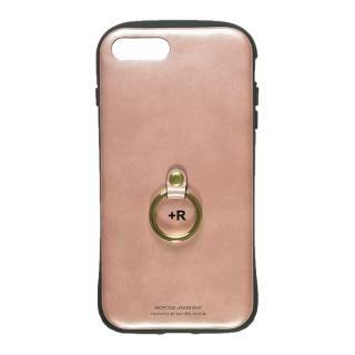 フィンガーリング付衝撃吸収背面ケース +R ローズゴールド iPhone 8 Plus/7 Plus