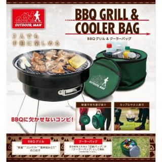 [GWセール]OUTDOOR MAN BBQグリル&クーラーバッグ