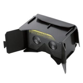 VRヘッドセット ボッツニューライト_1