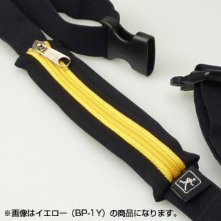 伸縮フリーサイズポーチ ブラック/オレンジ_3