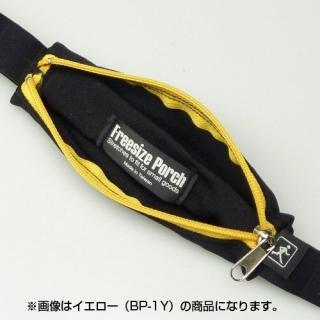 伸縮フリーサイズポーチ ブラック/オレンジ_4