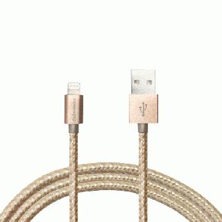 Lightningケーブル 1.2mアルミ製コネクター ゴールド/ホワイト