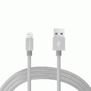 Lightningケーブル 1.2mアルミ製コネクター シルバー/ホワイト