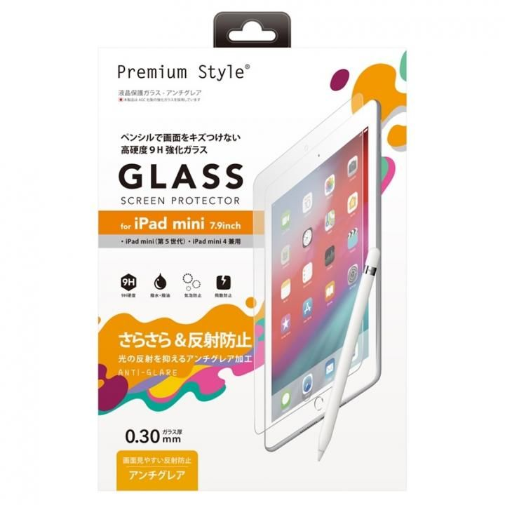 液晶保護ガラス アンチグレア iPad mini(2019)/iPad mini 4_0