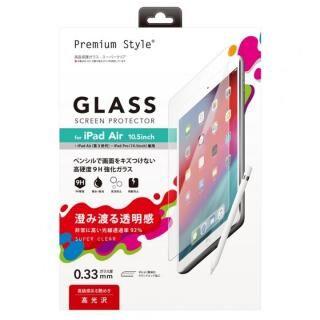 液晶保護ガラス スーパークリア iPad Air(2019)/10.5インチ iPad Pro