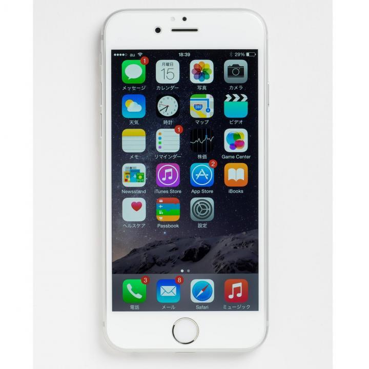iPhone6s/6 フィルム [0.55mm]Deff Dragontrail製 液晶画面全面保護強化ガラス ホワイト iPhone 6s/6_0