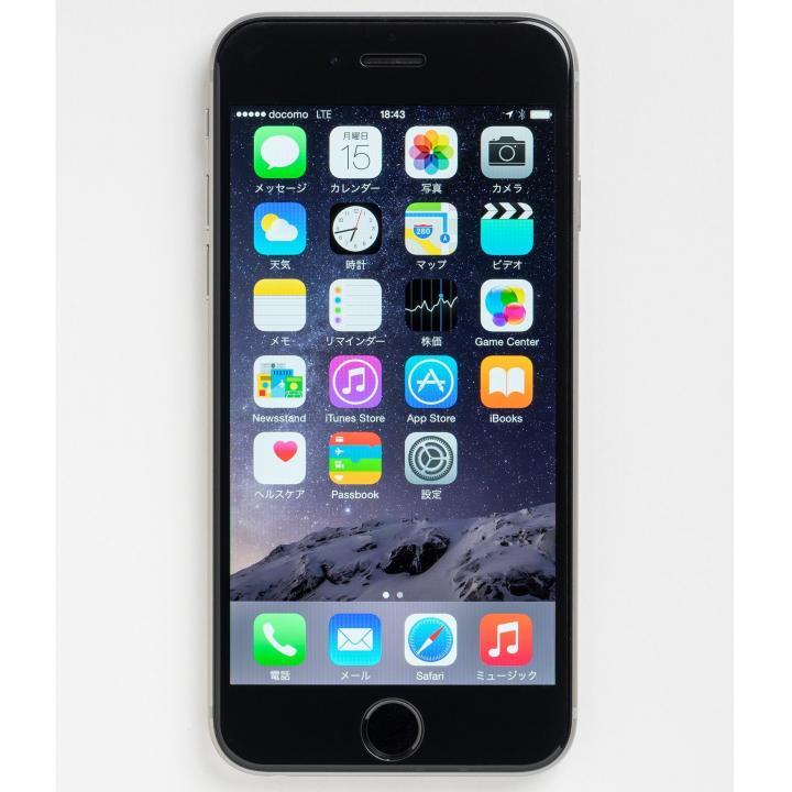 iPhone6s/6 フィルム [0.55mm]Deff Dragontrail製 液晶画面全面保護強化ガラス ブラック iPhone 6s/6_0