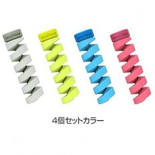 ケーブル保護カバー TWIST 4個セット カラー