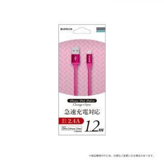 [1.2m]PUレザー Lightningケーブル MFi対応 ピンク