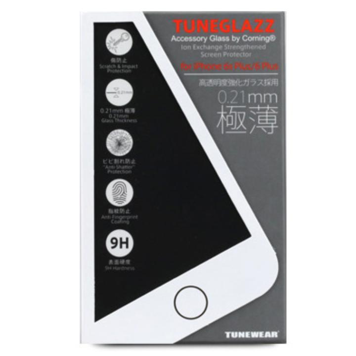iPhone6s Plus フィルム [0.21mm]高透明度強化ガラス TUNEGLAZZ iPhone 6s Plus/6 Plus_0