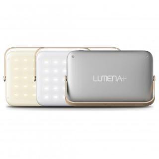 LEDランタン LUMENA(ルーメナー)プラス グレイ