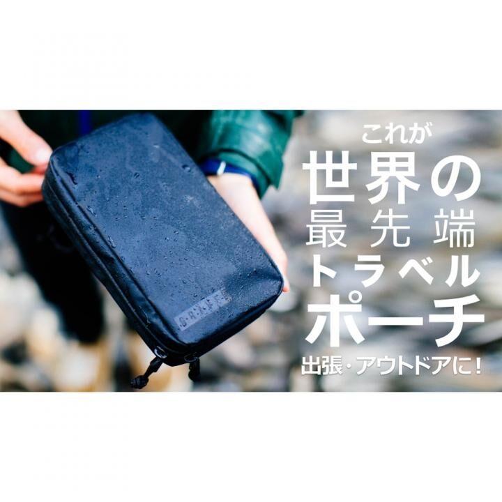 GRAVELトラベルポーチSLIM【5月下旬】_0
