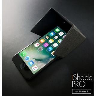 [2017年歳末特価]3WAY スマートユーティリティ iShadePRO for iPhone 8/7 ブラックグレー