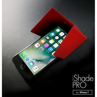 3WAY スマートユーティリティ iShadePRO for iPhone7 カーニバルレッド