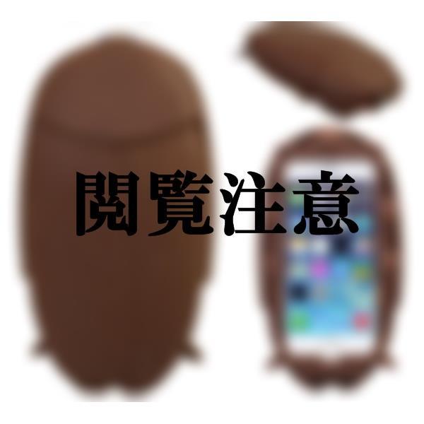 【iPhone SE/5s/5ケース】ゴキブリ シリコンケース iPhone SE/5s/5ケース_0