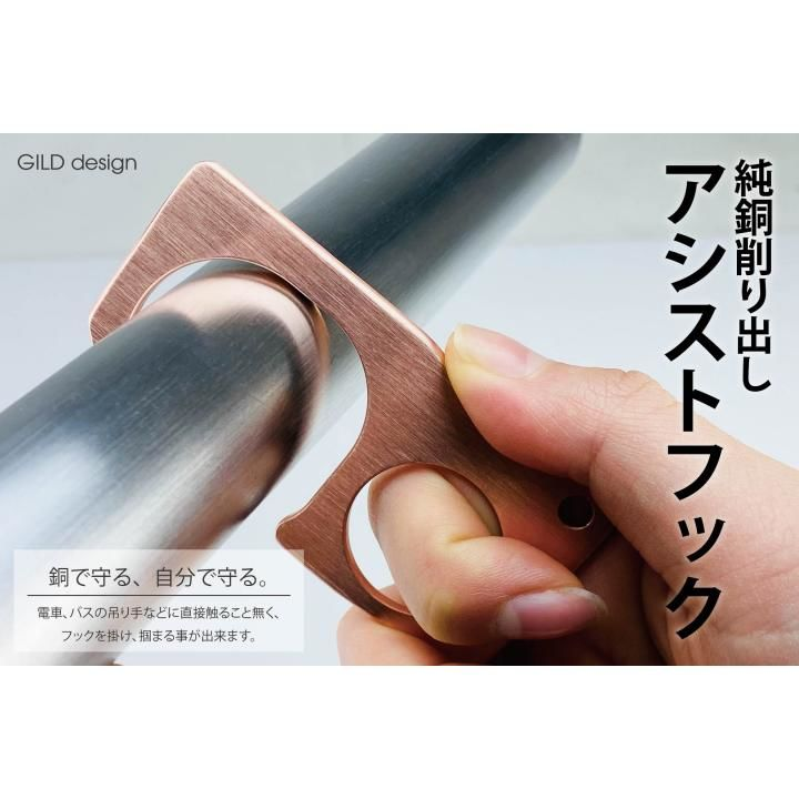 純銅削り出しアシストフック_0
