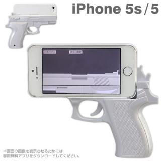 ガンアクションが楽しめる 拳銃型ケース パールホワイト iPhone SE/5s/5ケース