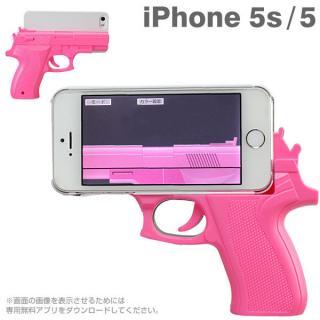ガンアクションが楽しめる 拳銃型ケース ピンク iPhone SE/5s/5ケース