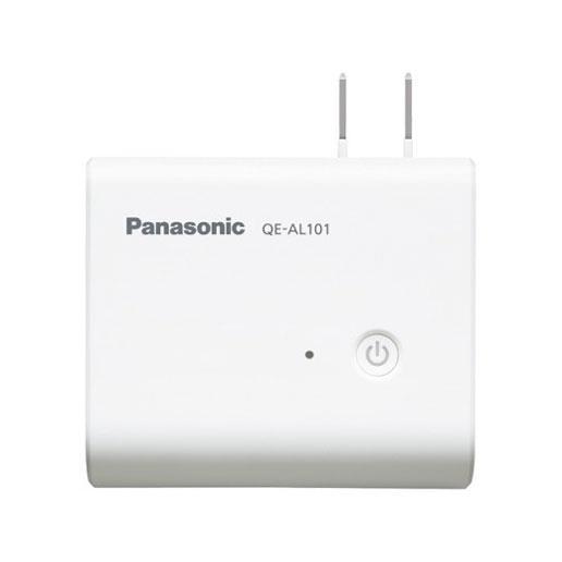 [2500mAh] ACアダプター一体型モバイルバッテリー ホワイト_0