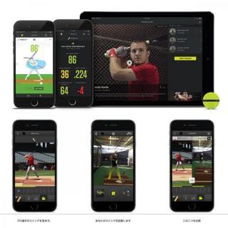 ZEPP 2 野球・ソフトボール スイングセンサー