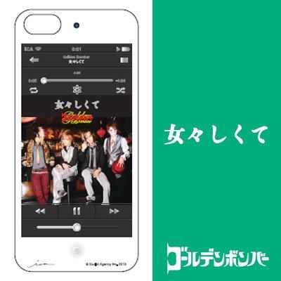 iPhone SE/5s/5 ケース iPhone5ケ-ス_CDシングル・コレクション-女々しくて_0