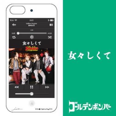 iPhone SE/5s/5 ケース iPhone5ケ-ス_CDシングル・コレクション-女々しくて