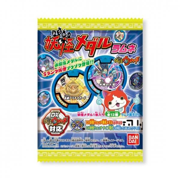 妖怪ウォッチ 妖怪メダルラムネ 20個セットBOX_0
