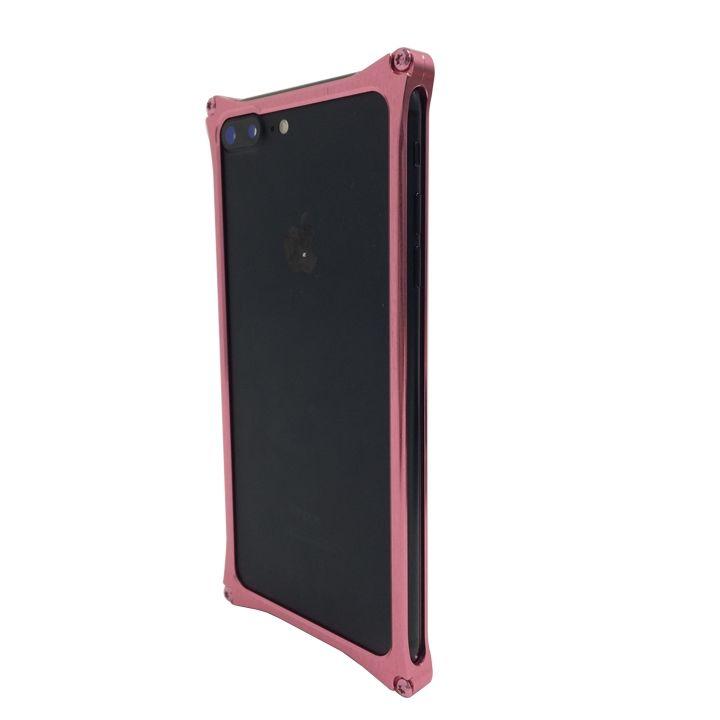 [AppBank Store オリジナル]ソリッドバンパー ローズゴールド iPhone 7 Plus