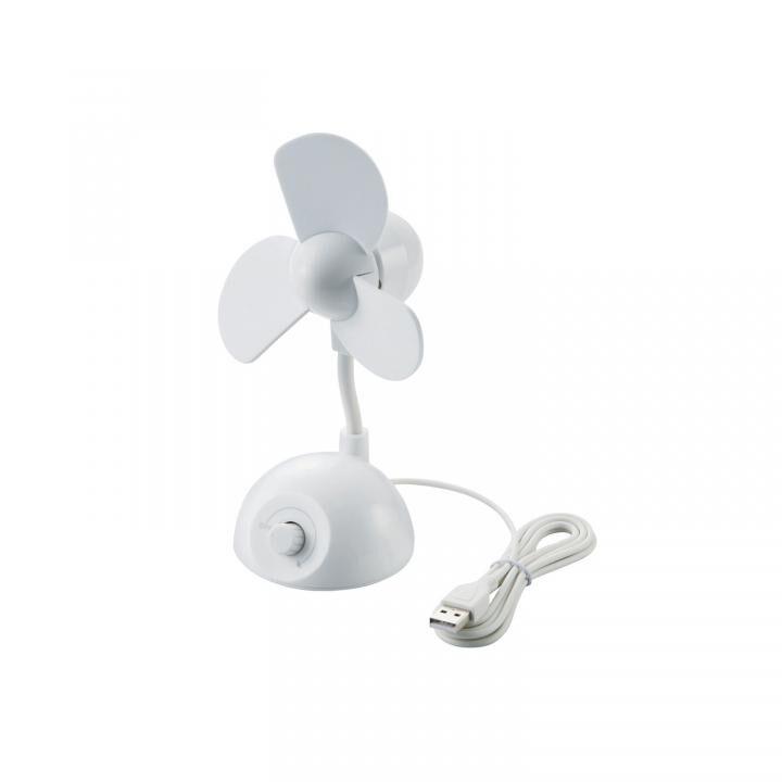 エレコム USB扇風機 やわらかい羽根 卓上 台座 フレキシブルアーム 角度調整 ホワイト_0