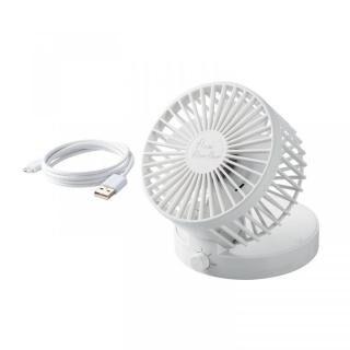 エレコム USB扇風機 コンパクト収納 風量調整 角度調整 ホワイト