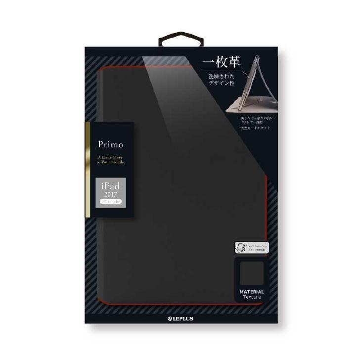 一枚革PUレザーケース 「Primo」 ブラック iPad 2017/2018 9.7インチ_0