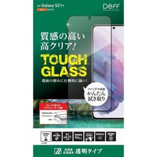 TOUGH GLASS 透明 Galaxy S21+