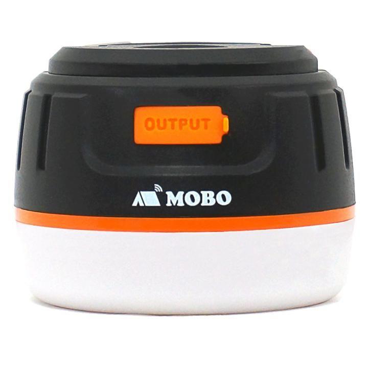 MOBO マルチ LED ランタン オレンジ_0