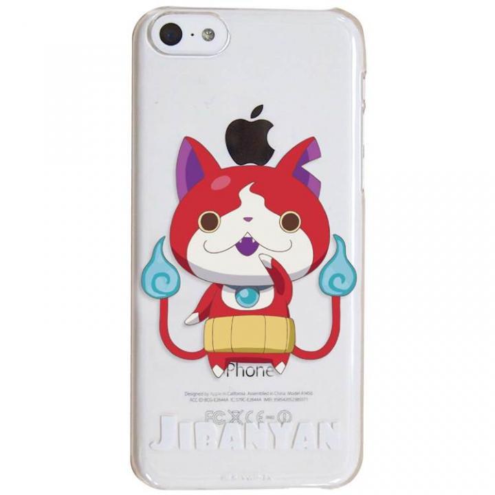 妖怪ウォッチ キャラクターケース ジバニャン 全身 iPhone 5cケース_0