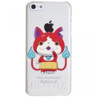 妖怪ウォッチ キャラクターケース ジバニャン 全身 iPhone 5cケース