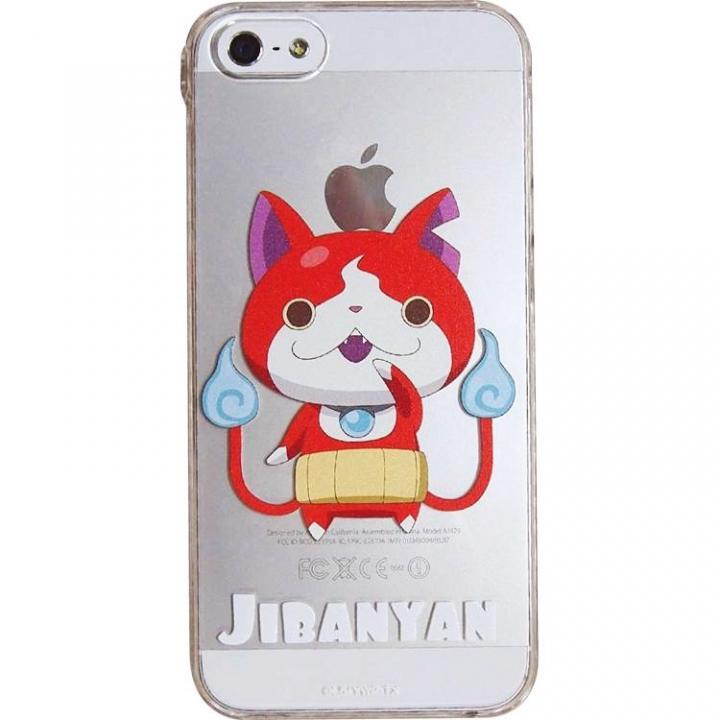 iPhone SE/5s/5 ケース 妖怪ウォッチ キャラクターケース ジバニャン 全身 iPhone 5s/5ケース_0