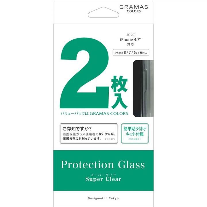 iPhone8/7 フィルム GRAMAS COLORS Protection Glass 2枚入り iPhone SE 第2世代_0