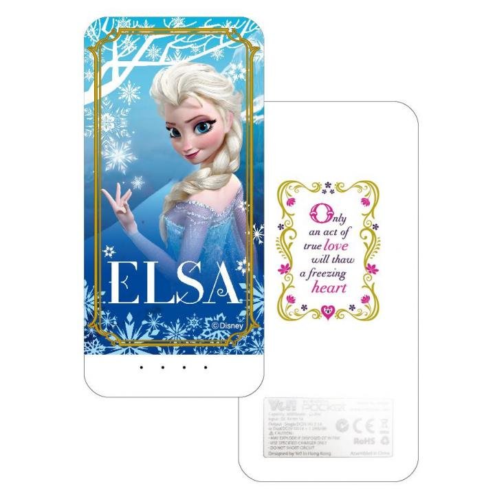 [6,000mAh] アナと雪の女王 ディズニー モバイルバッテリー 白(エルサ)_0