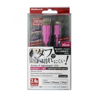[30cm] タフで切れにくい!硬性コネクタ&強化メッシュ ストロングLightningケーブル ピンク